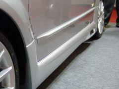 Faldones laterales taloneras Citroen C2 Abbes Design