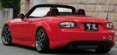 Añadidos Laterales Parachoques Trasero Chargespeed para Mazda MX-5 NC 11/05-FRP