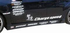 Taloneras Laterales Chargespeed para Subaru Impreza WRX STi 08-Type 1 F