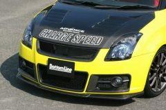 Parrilla Deportiva Delantera Chargespeed para Suzuki Swift II 05-FRP