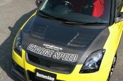 Capo Delantero + Entrada aire Chargespeed para Suzuki Swift II 05-