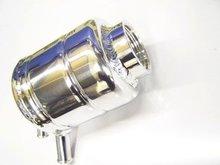 Deposito de liquido direccion asistida metalico Forge TVR para TVR