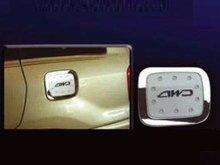 Tapa gasolina Cromada Toyota RAV 4